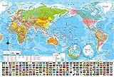 ビバリー 世界地図 40-013