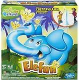 Games Elefun