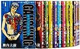 ギャングキング コミック 1-27巻セット (ヤングキングコミックス)