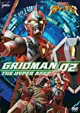 電光超人グリッドマン VOL.2 [DVD]