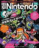 電撃Nintendo (ニンテンドー) 2016年 03月号 [雑誌]