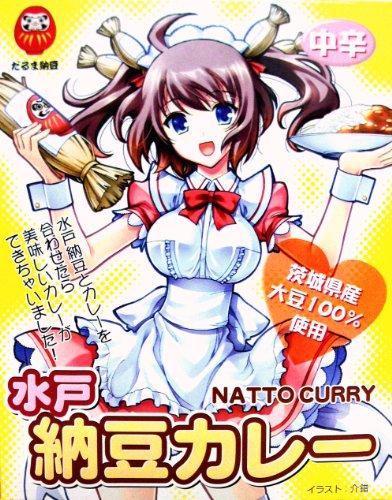 だるま食品 水戸納豆カレー200g (箱入) 【全国こだわりご当地カレー】