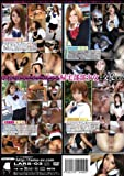 帰宅部少女厳選4時間コレクション(LARS-03) [DVD]