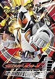 HC仮面ライダーフォーゼ VOL.1 スリー、ツー、ワン、変身!宇宙キターッ!!【DVD】