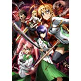 学園黙示録 HIGHSCHOOL OF THE DEAD Blu-ray BOX (初回限定生産)