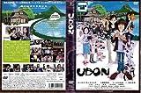 UDON うどん [ユースケ・サンタマリア/小西真奈美]|中古DVD [レンタル落ち] [DVD]