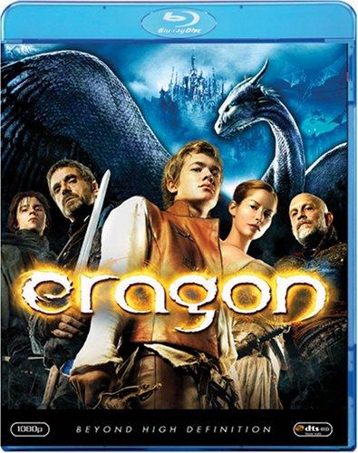 エラゴン 遺志を継ぐ者 [Blu-ray] -
