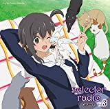 ラジオCD「selector radio WIXOSS」Vol.3 (WIXOSSカード付)