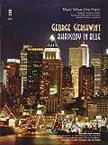 Music Minus One Piano: Gershwin Rhapsody in Blue (Book & CD Set)