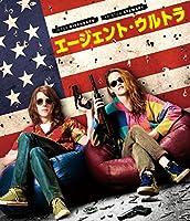����������ȡ�����ȥ� [Blu-ray]