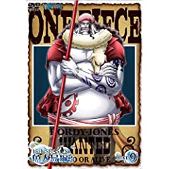 ONE PIECE �����s�[�X 15th�V�[�Y�� ���l���� piece.9 [DVD]