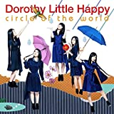 circle of the world (CD+DVD)