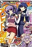 コミックヴァルキリー 2012年03月号 Vol.36 [雑誌]