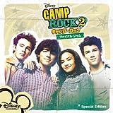 キャンプ・ロック2 ファイナル・ジャム サウンドトラック スペシャル・エディション