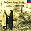 Beethoven:Piano Concerto No.5