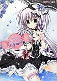 キャンディーどろっぷす-梱枝りこ画集 通常版-