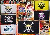 ワンピース 海賊旗IV