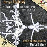 Symphony No.1; Slavonic March