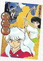 犬夜叉 1―DVD付き特別版 (少年サンデーコミックススペシャル)