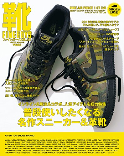FINEBOYS靴 2016年Vol.7 大きい表紙画像