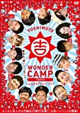 YOSHIMOTO WONDER CAMP TOKYO ~Laugh&Peace2011~ [DVD]