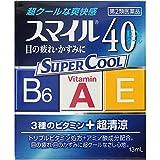 【第2類医薬品】スマイル40EX クール 13mL
