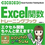 Excel�� [�g���[�j���O�u�b�N] 2000/2002/2003/2007�Ή�