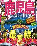 るるぶ鹿児島 指宿 霧島 桜島'13 (国内シリーズ)