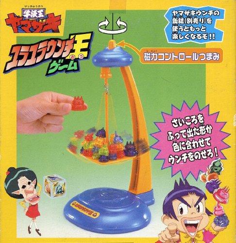 学級王ヤマザキ ユラユラウンチ王ゲーム バンダイ