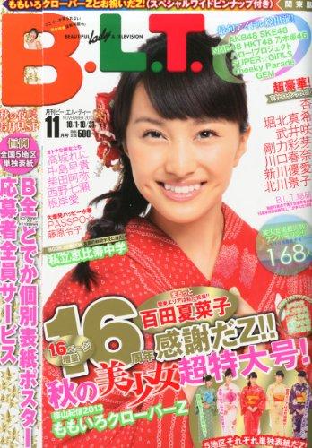 B.L.T.関東版 2013年 11月号 [雑誌]