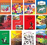 img - for Urdu Books for Children: Set of 12 Elementary Level Story Books (Urdu Edition) book / textbook / text book