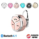 COOPO Bluetooth 4.1 Ultralight Wireless Headset, Noise Canceling and Hands Free with Mic, Earhook Earbuds Headphone Earphone CP-Q5(Rosegold)