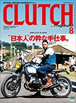 Clutch Magazine vol.50 (japanese Edition) From