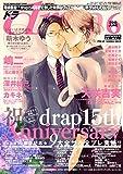 drap(ドラ) 2015年 06 月号