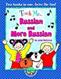 img - for Teach Me Russian & More Russian, Bind Up Edition (Teach Me) (Russian Edition) book / textbook / text book