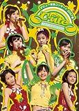 ℃-ute デビュー単独コンサート2007春 ~始まったよ!キューティーショー~ [DVD]