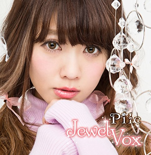 Jewel Vox (初回限定盤B)(CD+DVD)