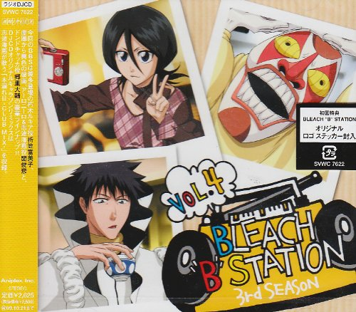 "RADIO DJCD[BLEACH""B""STATION]Third Season Vol.4"