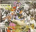 Galactic - Ya-Ka-May [Audio CD]<br>$488.00