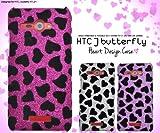 可愛いハートデザイン! HTC J butterfly HTL21用ハートデザインケース! (番号:vp / 注意!商品の内訳は「ビビットピンク1点」のみ)