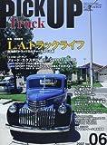 ピックアップトラック 2007 Vol.6