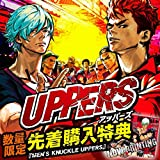 UPPERS(���åѡ���) �����������ŵ�� ��MEN'S KNUCKLE����Ǥ�Խ���MEN'S KNUCKLE UPPERS����