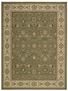 Nourison PC001 Persian Crown Collection Rectangle Rug, 1.11 by 2.11-Feet, Green