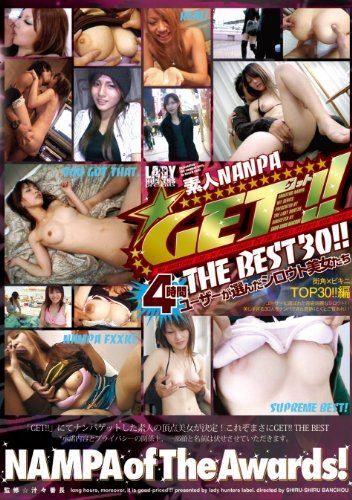 GET the BEST 30人 ~ユーサ゛ーが選んだ素人美少女たち~ [DVD]