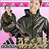 (アディダス)adidas サウナスーツ レディース ブラック×ピンク M