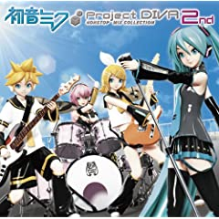 �����~�N -Project DIVA- 2nd NONSTOP MIX COLLECTION