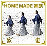 HOME_MADE_家族 サンキュー