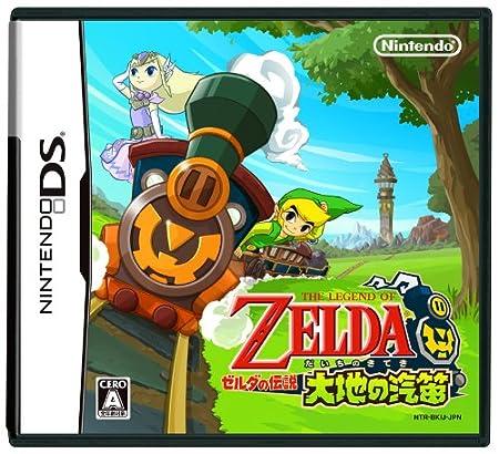 Zelda no Densetsu: Taiyou no Kiteki