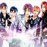 夢~ムゲンノカナタ~(初回生産限定盤A)(DVD付)