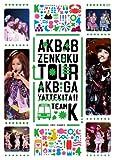 AKB48「AKBがやって来た!!」 TEAM K [DVD]